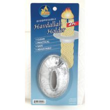 2 Disposable Havdalah Holders