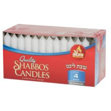 72 Shabbos Candles (4 Hours)