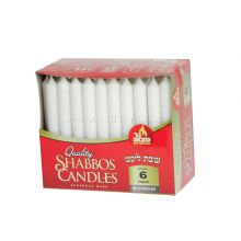 60 Shabbos Candles (6 Hours)