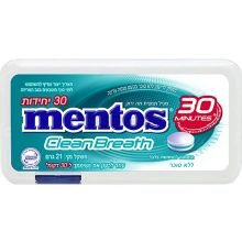 Mentos Spearmint Clean Breath