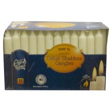 European Made Shabbos Candles  4 Hour