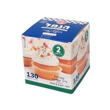 Hanemal Small Cup Cake Cases