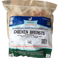 IQF Emess Mehadrin Chicken Breast - Avg 1.4 Kg £6.81/Kg