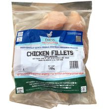 IQF Emess Mehadrin Chicken Breast Fillets - Avg 1.2 Kg £11.24/Kg