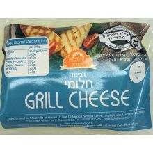 Halumi Grill Cheese