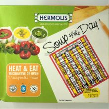 Hermolis Clear Vegetable Soup