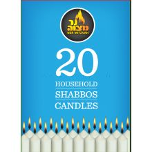 Ner Mitzvah 20s Household Candles