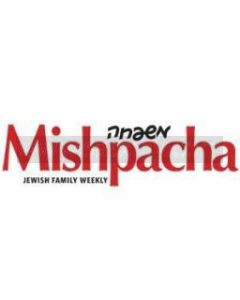 Mishpacha Weekly English Magazine