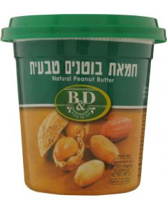 B&D Natural Peanut Butter
