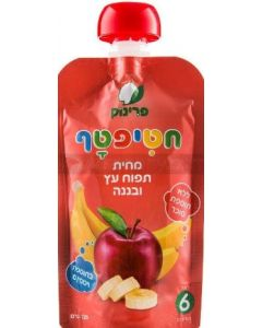 Prinuk Sugar Free Apple & Banana Baby Food Pouch