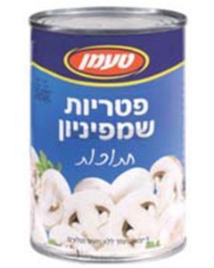 Taaman Small Sliced Mushrooms
