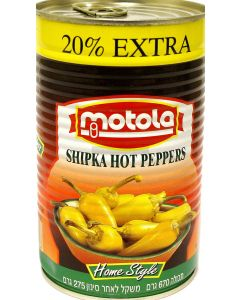 Motola  Shipka Hot Peppers