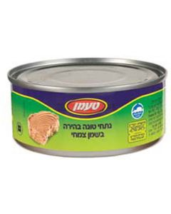 Taaman Tuna Chunks in Oil
