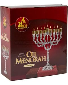 """Silver Plated 11.5"""" Height Oil Menorah"""