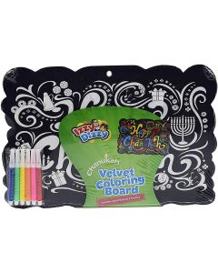 Chanukah Velvet Coloring Board