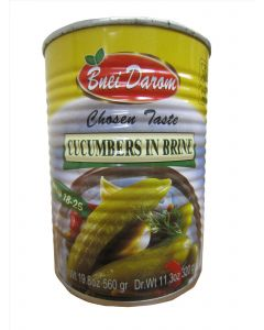 Bnei Darom Mini Cucumbers in Brine (18 - 25 Pickles)
