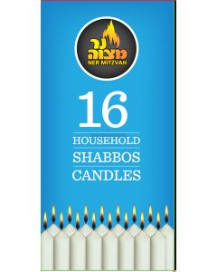 Ner Mitzvah 16s Household Candles