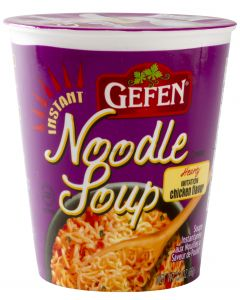 Gefen Hearty Chicken Noodle Soup