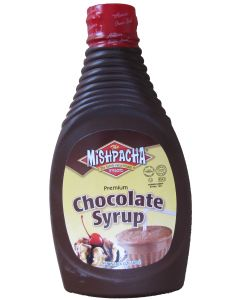 Masbia Chocolate Syrup